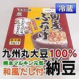 あいあい 熊本マルキン元気納豆 九州産大豆100% 国産だしかけ納豆 和風旨だしたれ付き【なっとう】 3パック 【野菜セットと同梱で】【熊本】