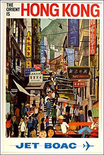 Vintage Travel art Print hong kong  canvas or satin photo poster painting