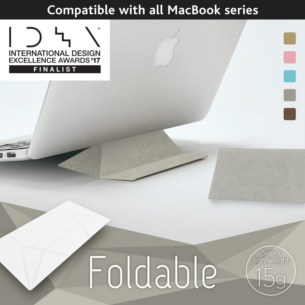 Foldable Laptop Stand (ECO Grey) IDEA 2017 Finalist Ultralight (15g) Ultra Thin (0.8mm) Portable Origami, Comp. for all Mac, Reduces Back, Shoulder, Wrist Pain, Dissipates Heat, Made In Japan