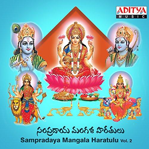 Mangala Harathi Silvers: Amba Nekide Harathi By Vedavathi Prabhakar On Amazon Music