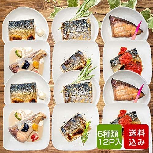 惣菜 焼き魚 6種類12枚入 和風 洋風 海鮮 佐賀県唐津 冷凍 産地直送