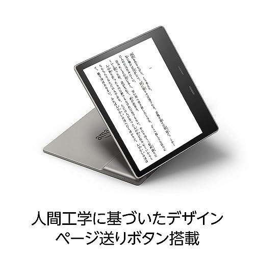新しい「Kindle Oasis」が登場