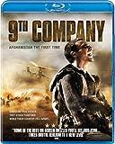 9th Company [Blu-ray] [Import]