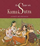 The Same Sex Kama Sutra