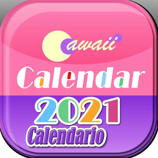 España 2021 Cawaii Calendario para Fire tablet: Amazon.es: Appstore para Android