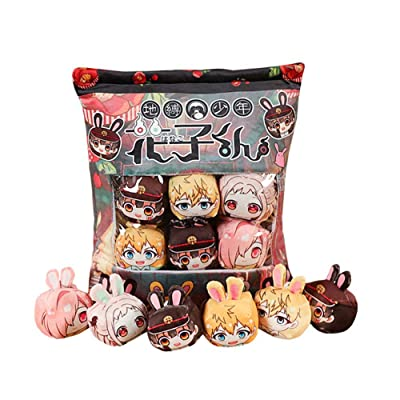 Apehuyuan Anime Toilet-Bound Hanako-kun Plush Figure Pendant, Packed as Decorative Throw Pillow, Mini Plush Doll Toy Decoration for Keychain/Pencil Case/Bag: Clothing