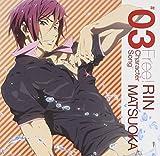 Free Character Song 3: Rin Matsuoka by Various Artists (2013-09-04)