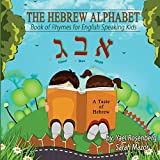 The Hebrew Alphabet: Book of Rhymes for English Speaking Kids