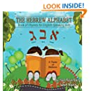 The Hebrew Alphabet: Book of Rhymes for English Speaking Kids (A Taste of Hebrew for English Speaking Kids) (Volume 1)