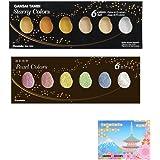 Kuretake Zig Bundle Set , Gansai Tambi Watercolors Starry 6 colors (MC20SC/6V) , Pearl 6 colours (MC20PC/6V) , Original Sticky Notes - Japan Import