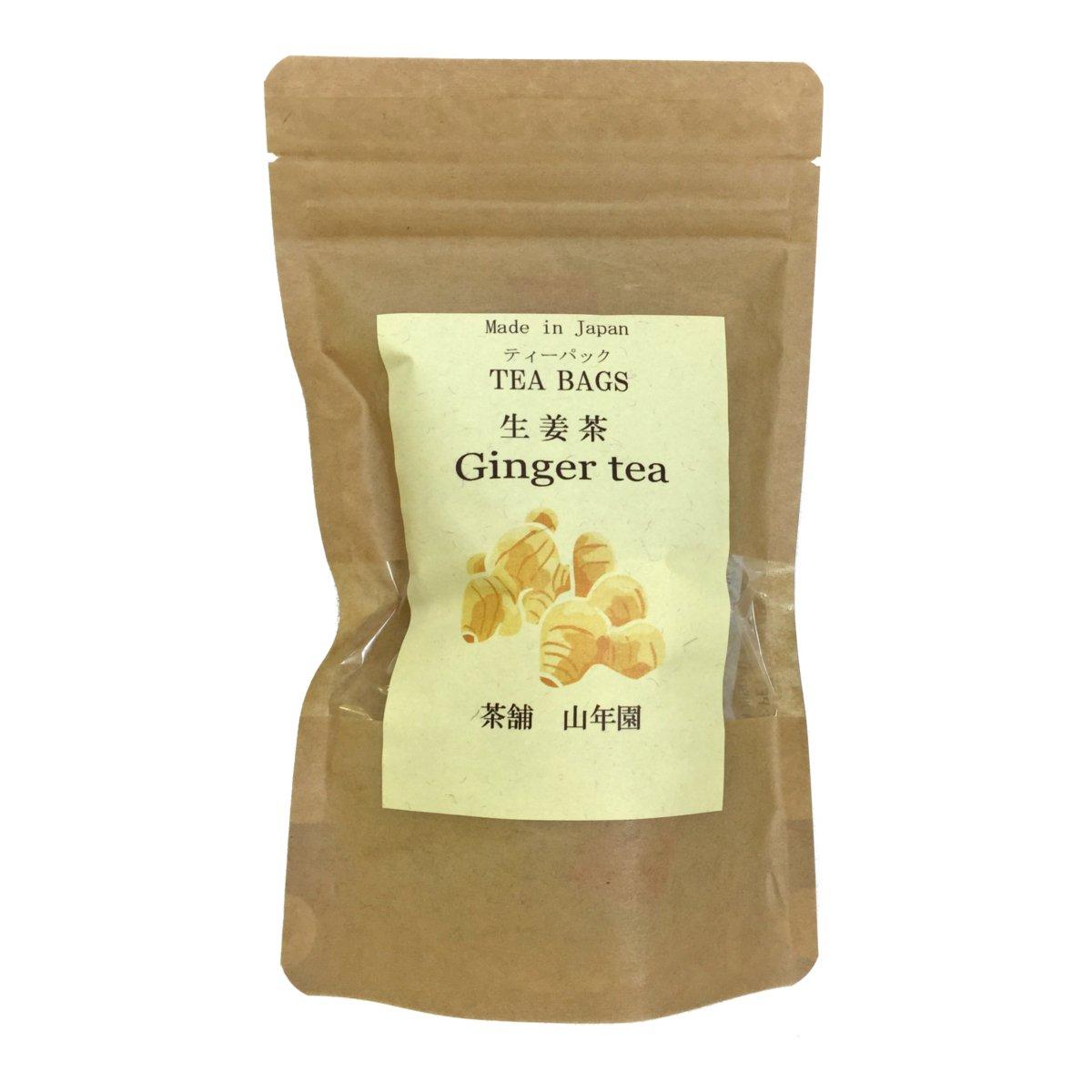 国産100% 生姜茶 ジンジャーティー