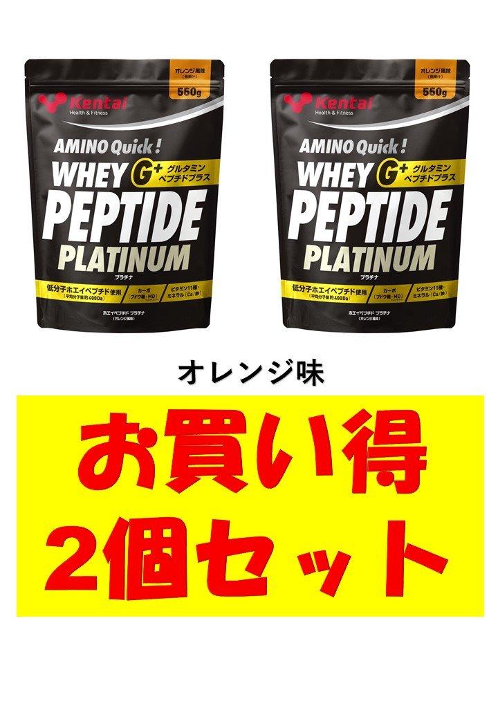 kentai 健康体力研究所 ホエイペプチドプラチナグルタミンプラス K5110 550g お買い得2個セット B0749HL5V7