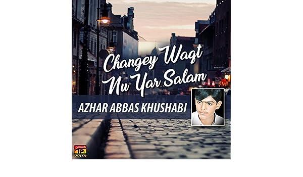 Bewafa by azhar abbas khushabi on amazon music amazon. Com.