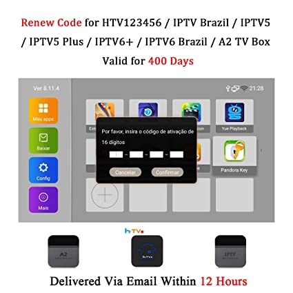 Myhd Activation Code
