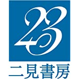 ビジュアルヌード・ポーズBOOK act 橋本ありな(仮)