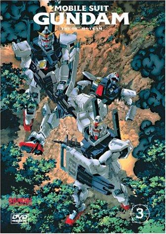 Mobile Suit Gundam The 08th MS Team (Vol. 3)