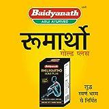 Baidyanath Rheumartho Gold Plus (30 Tablets)