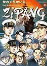 Zipang, tome 43 par Kawaguchi