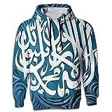 Muslim Shahada Islam Novelty Classic 3D Graphic Hoodie Sweatshirt For Men Pullover