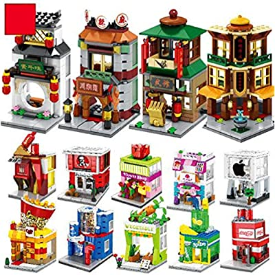 DOGOO 4 Psc 2020 Edition Mini Shop Small Building Toys,Building Blocks for 6-12 Year Old (TY01): Toys & Games