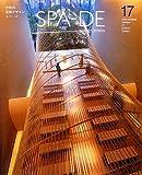 SPA-DE Vol.17―SPACE&DESIGN International Review of Int