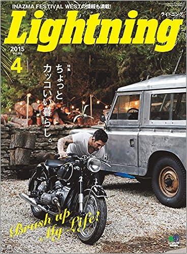 842f1607bf1f4 Free digital books to download Lightning(ライトニング) 2015年4月号 Vol.
