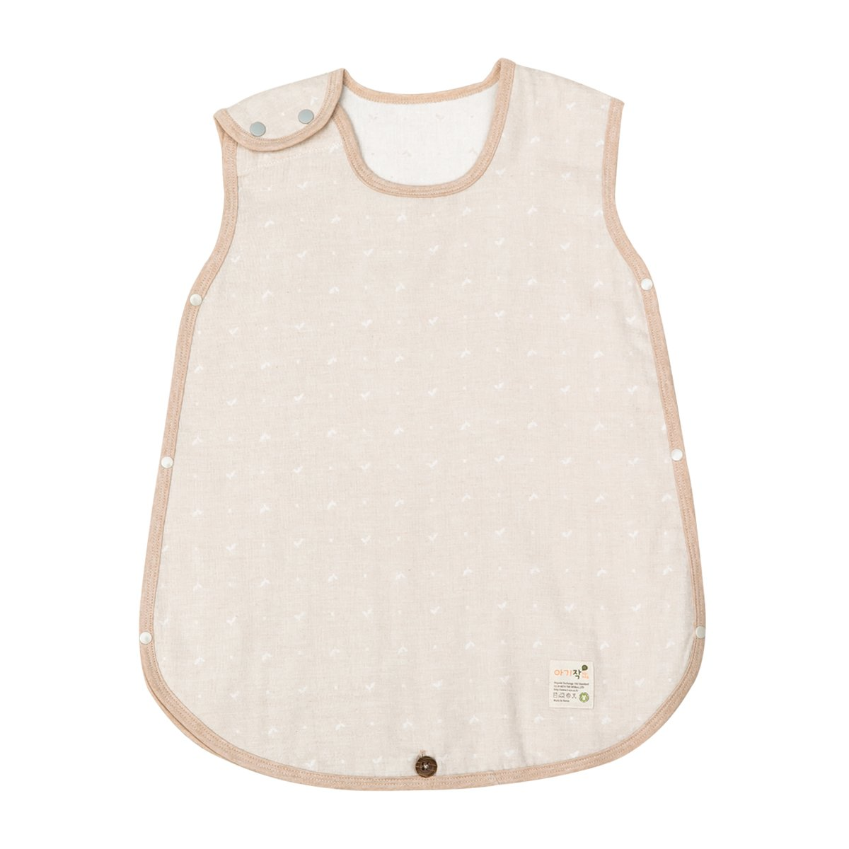 Reversible sleeping Vest (Ivory)
