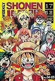 Weekly Shonen Jump Vol. 306: 12/25/2017