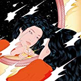 Buy Peggy Gou – Once EP New or Used via Amazon