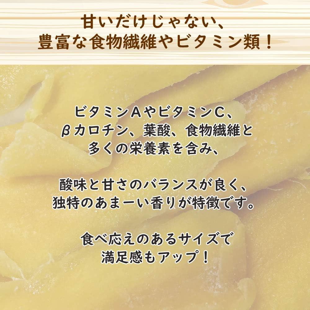 マンゴー 作り方 おかえり