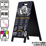 A型 スタンド 黒板 ハンド式 78S 【ブラック】黒