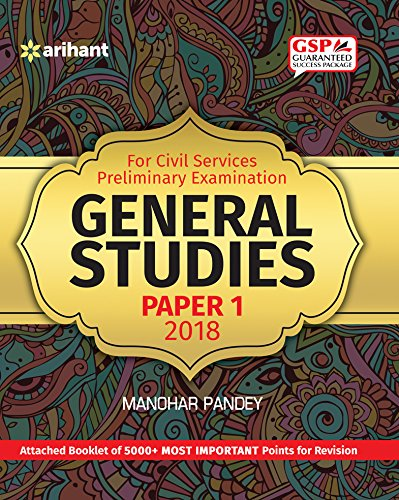 Top 4 All In One Book (GS Manual) For IAS Prelims Paper 1