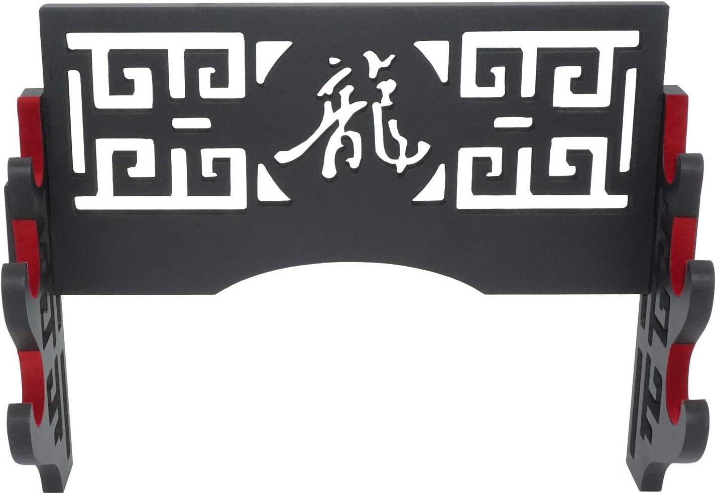 Moumou Velvet Protect Support Mural pour /ép/ée avec Bandes de Feutre pour Katana Wakizashi Genji et Samourai