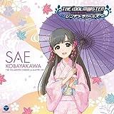 Sae Kobayakawa (CV: Rika Tachibana) - The Idolmaster (The Idolm@Ster) Cinderella Master 029 Sae Kobayakawa [Japan CD] COCC-16880