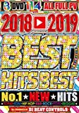 超新しすぎる2018~2019「年間」最優秀ベスト! 2018~2019 Best Hits Best - DJ Beat Controls 【国内盤】