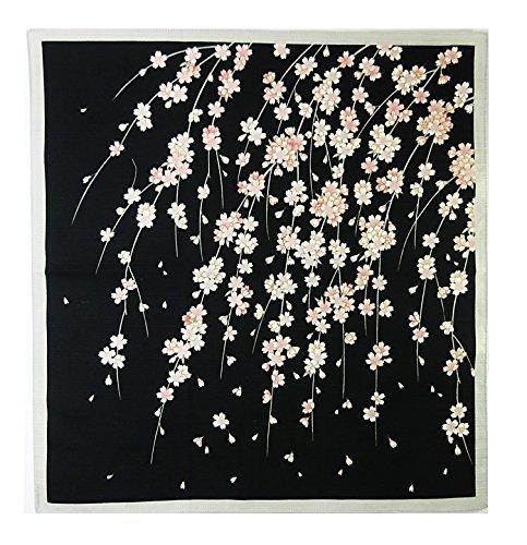 FUROSHIKI- Japanese Traditional Wrapping (SAKURA-Black) ()