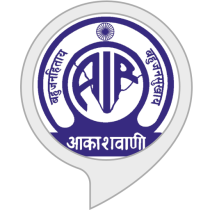 All India Radio - Marathi