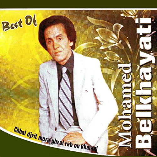 mp3 mohamed belkhayati