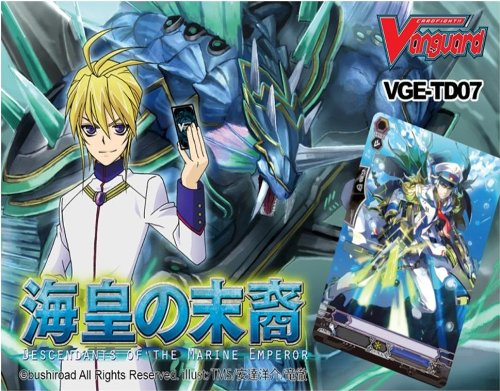 Cardfight Vanguard Descendants Of The Marine Emporer