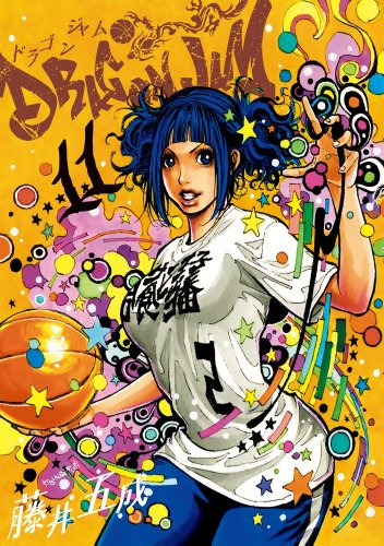DRAGON JAM - Vol.11 (Big Comics) Manga