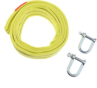 MagiDeal New Super Strong 16 ft Emergency Poly Braid Tow Rope w/Hooks ATV Car
