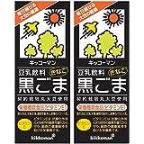 キッコーマン 豆乳飲料 黒ごま 200ml紙パック×18本入×(2ケース)