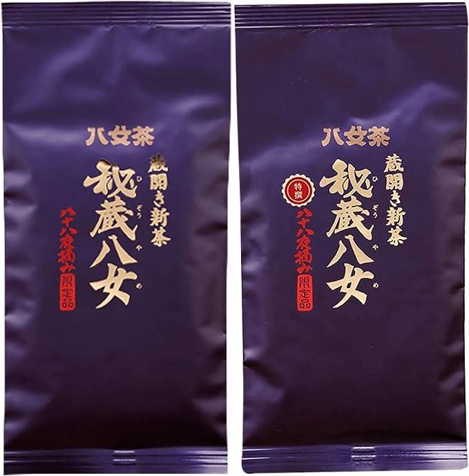 岩﨑園製茶 新茶 2020年産 福岡県産 八女茶 飲み比べ2種セット (秘蔵八女・特選秘蔵八女) 100g×2袋