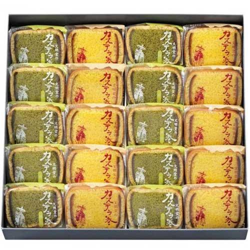Bunmeidou Kasutera sponge cake Japanese Toraditional sweets 20pice by Bunmeidou