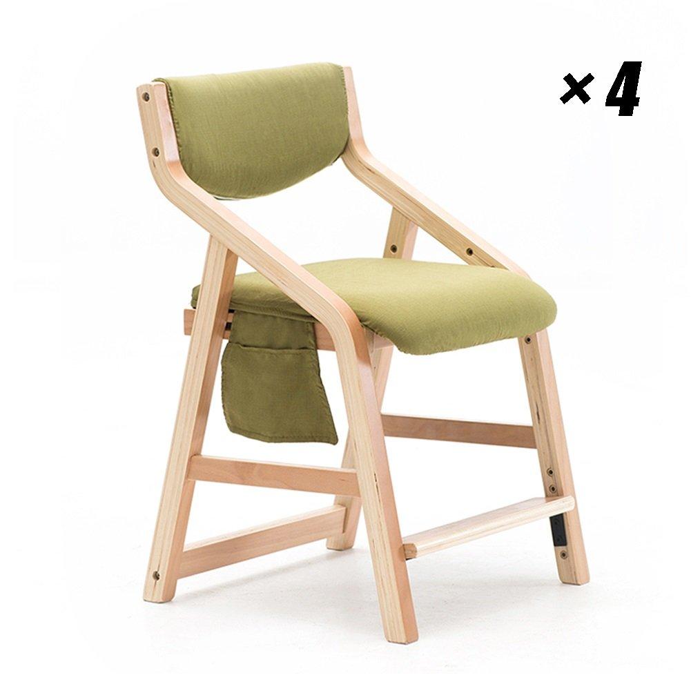 現代の木製のキッチンチェアは、ダイニングチェアを持ち上げることができますラウンジ、学生、研究、カフェ、オフィス、ソリッドウッドの子供の学習シート48×51×71cm (色 : 木の色, サイズ さいず : Set of 4) B07F2JXBKR Set of 4|木の色 木の色 Set of 4