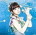 【早期購入特典あり】LUNARIUM(オリジナルポスター付)
