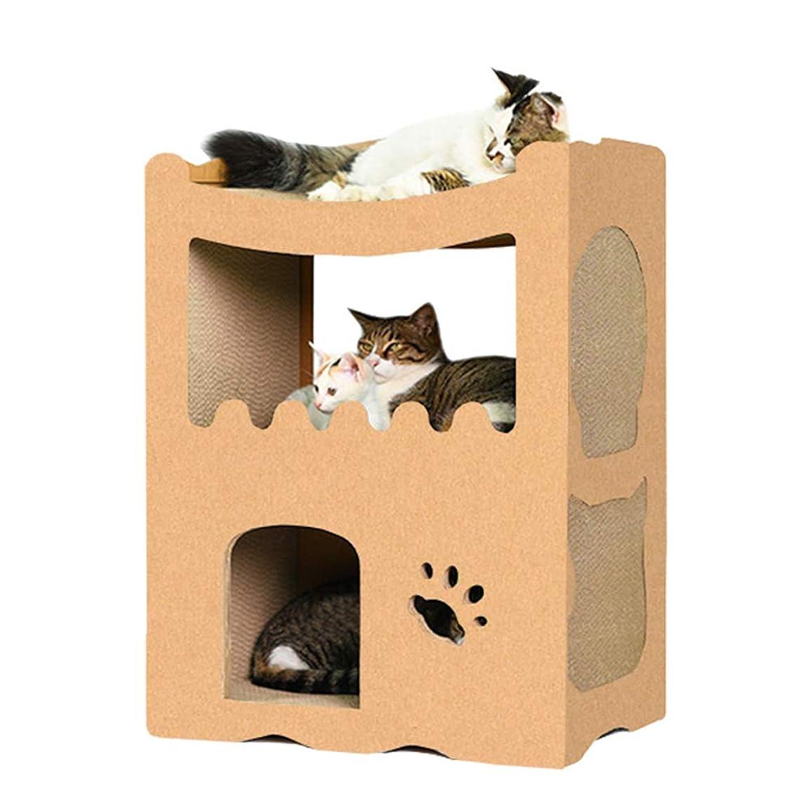 定期的なスーダン聖なるMwpo キャットタワー 多機能 豪華な猫タワー おしゃれ 多頭飼い 人気 cattower 057B