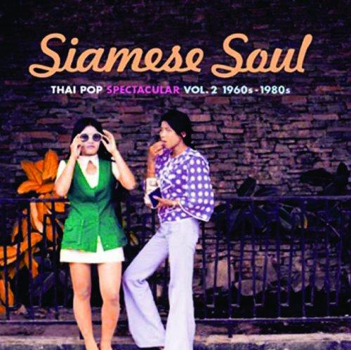 Siamese Soul: Thai Spectacular 1960s-80s 2
