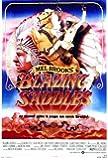 Blazing Saddles 27x40 Movie Poster (1974)