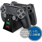 PS4 コントローラー 充電器 PS4/PS4 Pro/PS4 Slim コントローラー 充電スタンド 2台同時充電可能 LED指示ランプ付き 過充電防止 デュアルショック4 DUALSHOCK4 急速充電スタンド